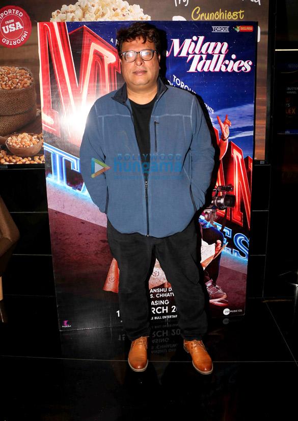 सितारों ने फ़िल्म 'मिलन टॉकीज' की स्पेशल स्क्रीनिंग की शोभा बढ़ाई